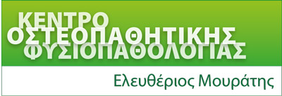 Osteopathy Center Logo